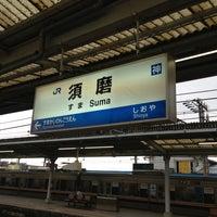 Photo taken at Suma Station by Takeshi M. on 9/7/2013