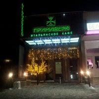 Photo taken at Примавера by Alexandra K. on 1/19/2013