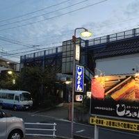 Photo taken at じろきん by Hiroyuki T. on 10/27/2012