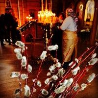 Photo taken at Храм святого Николая Чудотворца by Ирина on 4/5/2015