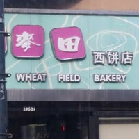 Photo taken at Fancy Wheat Field Bakery by KNOW B. on 7/26/2017