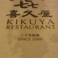 Photo taken at Kikuya Japanese Food Restaurant by Fuji S. on 1/28/2013