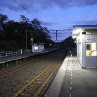 Photo taken at Chibiki Station by ひろりん on 9/19/2016