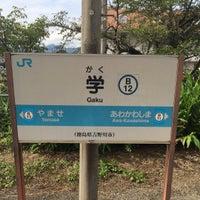 学駅 (Gaku Sta.)(B12) - 吉野川...