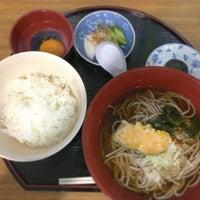 Photo taken at 道の駅 にらさき by zawatch O. on 9/18/2016