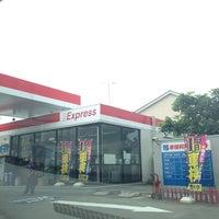 Photo taken at ESSO Express 日野万願寺SS by saunaman on 6/23/2013