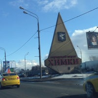 Photo taken at Проспект Мельникова by Liubov Y. on 4/1/2014
