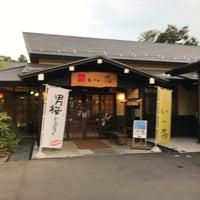Photo taken at とんとんの丘 もちぶた館 by n.waka on 7/22/2017