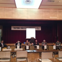 Photo taken at 北秋田市役所 阿仁ふるさと文化センター by n.waka on 1/10/2013