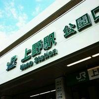 Photo taken at JR Ueno Station by Haruka K. on 12/19/2012