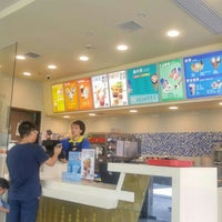 Photo taken at Dairy Queen | DQ (冰雪皇后) by Mike C. on 7/23/2016