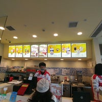 Photo taken at Dairy Queen | DQ (冰雪皇后) by Mike C. on 2/12/2017