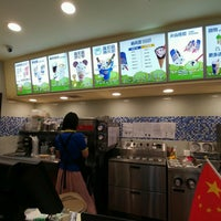 Photo taken at Dairy Queen | DQ (冰雪皇后) by Mike C. on 10/5/2016