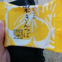 Photo taken at 柳下花園 駅前店 by Shoichi M. on 9/21/2014