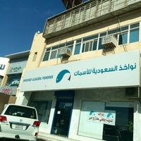 Photo taken at Nawakhed Al Saudia Fisheries by Abdulrahman A. on 11/11/2014