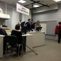 Photo taken at Цифровой копировальный центр «Восстания, 1» by Danil L. on 3/20/2013
