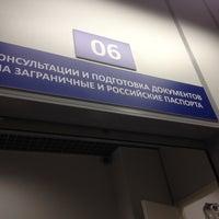 Photo taken at Единый Центр Документов by Танюшкa🎀 Н. on 5/23/2013