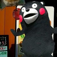 Photo taken at Tamana PA by Toshiyuki S. on 11/23/2014