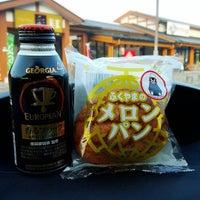 Photo taken at Tamana PA by Toshiyuki S. on 1/21/2016