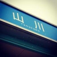 Photo taken at Yamakawa PA by Toshiyuki S. on 12/24/2012