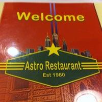 Das Foto wurde bei Astro Restaurant von Liz S. am 12/17/2012 aufgenommen