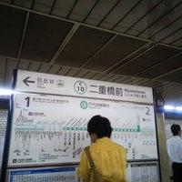 Photo taken at Nijubashimae Station (C10) by Mutsumi A. on 6/3/2013