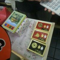 Photo taken at 新京極商店街 by Haruna R. on 3/11/2013