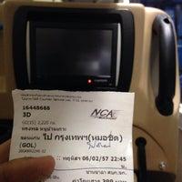 Photo taken at Nakhonchai Air Customer Service Center by Songpol H. on 2/6/2014