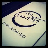 Photo taken at Baan Glom Gig by Wanvimol C. on 1/8/2013