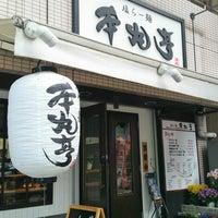5/21/2013にNorio Y.が本丸亭 横浜店で撮った写真