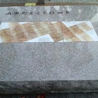 11/8/2012 tarihinde Norio Y.ziyaretçi tarafından 小川町さくらロード'de çekilen fotoğraf