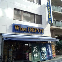 Photo taken at Wine DEPOT (ワインデポ) 川崎店 by Norio Y. on 1/31/2013