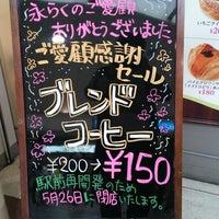 5/20/2013にNorio Y.がフォルサム アトレ川崎店で撮った写真