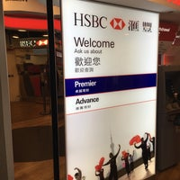 Photo taken at HSBC 匯豐 by Bernard C. on 3/20/2017