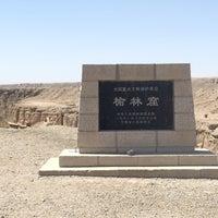 Photo taken at 榆林窟 by Bernard C. on 5/19/2014