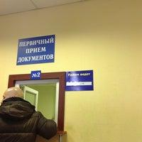 Photo taken at МО ГИБДД ТНРЭР № 5 ГУ МВД РФ по г. Москве by Олег Ц. on 3/11/2013