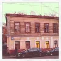 Photo taken at Baumanskaya Street by Tyler D. on 10/29/2013