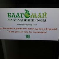 Photo taken at Пані Аптека by Віталій В. on 6/27/2014