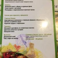 Photo taken at Гаштет - Немецкий дворик by Mrs.J on 4/12/2016