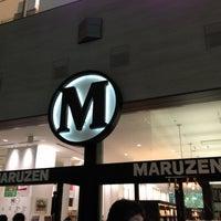 Das Foto wurde bei Maruzen von Chizuko S. am 12/4/2012 aufgenommen