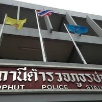 Photo taken at Bophut Police Station by Renat A. on 4/14/2013