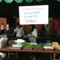 Photo taken at วัดเวียงกาหลง by JaJar J. on 10/23/2013