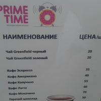 Photo taken at Prime Time by Александр С. on 3/9/2013