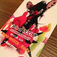 Photo taken at Rody Store Tokyo by saori a. on 8/24/2013