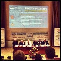 Снимок сделан в Академический университет РАН пользователем Светлана П. 10/11/2012