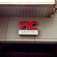 東京ロシア語学院 - 31 visitors