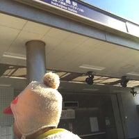 Photo taken at Hakkeijima Station by Hide K. on 1/12/2017