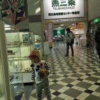 Photo taken at 燕三条地場産業振興センター メッセピア by Hide K. on 1/3/2017