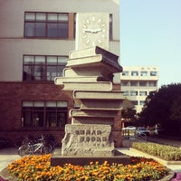 Photo taken at Fudan University by Dolores W. on 2/22/2014