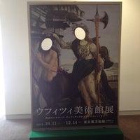 Photo taken at Tokyo Metropolitan Art Museum Souvenir Shop by Taraco _. on 10/30/2014